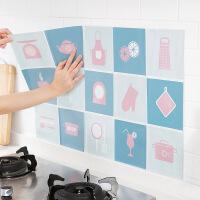 新品 防油贴纸创意家居用百货生活实用小用品家用小东西杂货厨房小物件