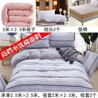 四件套被子被褥套装双人床上用品枕头全套加厚铺盖纯棉床单枕套夏