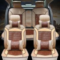 汽车坐垫夏季凉垫竹片麻将席车垫透气汽车用品竹子夏天汽车座垫