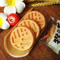 【包邮】猴头菇华夫饼 900g整箱西式糕点面包食品休闲零食早餐年货