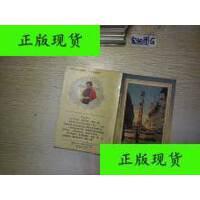【二手旧书9成新】翡翠玉手镯:尤今小说选粹... /(新加坡)尤 今