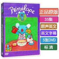 英文DVD蓝色小考拉Penelope 英语字幕 幼儿童启蒙早教动画片