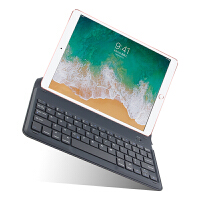 蓝牙键盘苹果iPad Pro 10.5英寸键盘保护套ipadpro 9.7寸键盘套A1701/A17