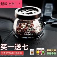 车载香水固体汽车香膏车内持久淡香车用座式摆件石头创意汽车香水