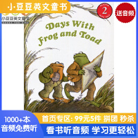 英文绘本 原版进口 Days with Frog and Toad 与青蛙和蟾蜍在一起的日子 [4-8岁]