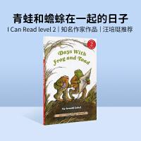 #英文绘本 原版进口 Days with Frog and Toad 与青蛙和蟾蜍在一起的日子 [4-8岁]