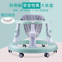 婴儿学步车多功能可折叠6/7-18个月防侧翻宝宝儿童手推可坐a386