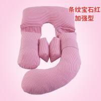 孕妇枕头护腰侧睡枕睡觉侧卧枕孕托腹u型枕多功能抱枕靠枕 条纹加强型