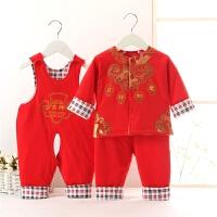 婴儿满月宝宝衣服纯棉新生儿套装红色唐装百天周岁礼服男女童春秋7002 吉祥如意夹薄棉背带3件套 90(90 建议-个月