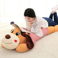 玩具布娃娃大号狗趴趴狗毛绒睡觉长条抱枕头可爱公仔女孩儿童玩偶