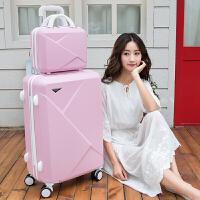 女生子母箱小清新拉杆箱万向轮旅行箱行李箱20寸22寸24寸26寸硬箱