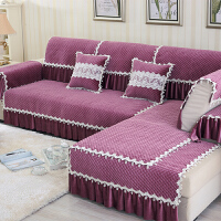 木儿家居 欧式经典时尚 防滑颗粒 蕾丝边 雅典娜沙发垫沙发套沙发罩