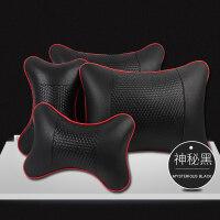 汽车头枕真皮护颈枕车载座椅靠枕车用3D骨头枕一对装哈弗H6哈佛H2 汽车用品