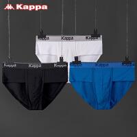 Kappa/卡帕(3条装)男士内裤100S高织莫代尔纯色舒适三角裤 KP8K10A