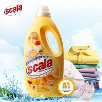 scala进口珍贵精油柔软剂浓缩多效 衣物护理剂防静电柔顺剂