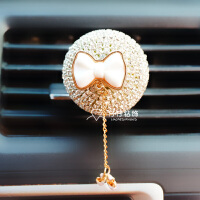 可爱镶钻车载香薰车上装饰品车内香水汽车空调出风口香水夹创意女