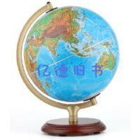 【二手旧书95成新】博目地球仪:25CM中英文地形政区灯光地球仪(木座合金架)11-25-01北京博目地图制品有限公司