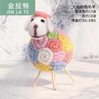 创意家居可爱羊毛毡摆件女生卧室儿童房间装饰品办公室桌面小摆设
