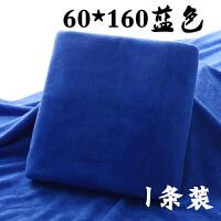 洗车毛巾汽车用品擦车布吸水加厚大号清洁抹布擦车毛巾