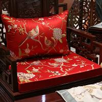 新中式红木沙发坐垫实木家具靠垫抱枕海绵圈椅垫中国风罗汉床垫 45x45cm (靠枕套)
