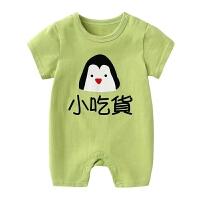 婴儿衣服夏季0-3个月男宝宝夏装初生夏天纯棉0一1岁新生儿薄夏款6