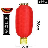 小长大红灯笼冬瓜连串酒茶寿司烧烤装饰广告灯笼户外防雨挂饰