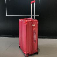 超轻商务拉杆箱万向轮pc密码箱行李箱子28寸26旅行箱包男女24寸20