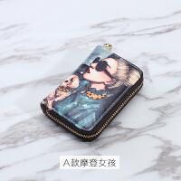 多卡位卡包女式个性韩国可爱迷你小巧风琴卡包钱包一体包女士卡夹