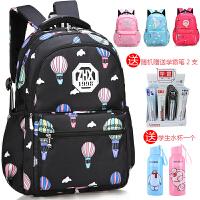 小学生书包儿童1-3-4-6年级书包小清新女孩女童书包韩版双肩背包