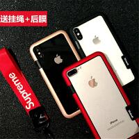 送挂绳+后膜iphone6plus手机壳苹果XSmax/XR/8X/7/6S散热边框苹果6硅胶男女通 喷漆边框 苹果7