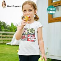 【裸价直降:59元】暇步士童装女童短袖T恤夏装新款儿童潮流印图小童宝宝圆领衫