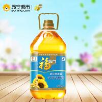 【苏宁超市】福临门葵花籽原香食用调和油5L 桶装食用油5升
