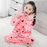 儿童 睡衣女童宝宝男童家居服小孩春秋冬季加厚款珊瑚绒套装