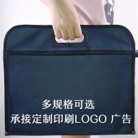 贝多美手提文件袋牛津布男包公文包商务包办公包会议资料包帆布