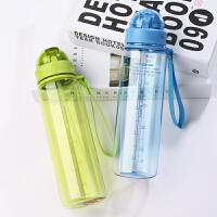水杯塑料便携潮流带吸管杯可爱儿童韩版学生杯子