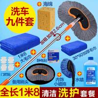 20181115005500286洗车工具洗车套装擦车拖把刷子汽车清洁用品大全专用刷车家用组合