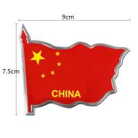 【支持礼品卡】中国五星红旗金属爱国车贴汽车标装饰3D立体个性贴纸划痕遮挡3kz