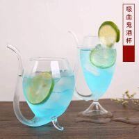 仪式感满分杯子网红抖音同款耐热透明过滤玻璃杯子果汁饮料带吸管