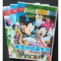 迪士尼:米奇的动画生涯系列 一二三 合集 3DVD 动画片 卡通片 视频光盘