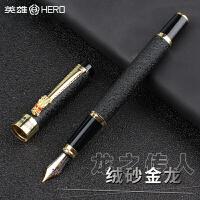 【英雄官方旗舰店】英雄(HERO) 6006绒砂明尖 铱金笔/钢笔、美工笔