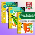正版现货I Know the Alphabet Letters Numbers我认识字母+数字3册 英文原版金色童书兰