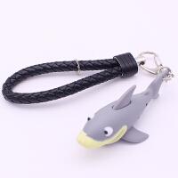 钥匙扣女韩国可爱汽车钥匙挂件挂饰海洋礼品鲨鱼鲸鱼钥匙圈钥匙链