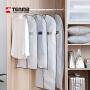 【1件3折】日本Tenma天马株式会社外套西服防尘罩衣物收纳防尘挂衣袋透气防霉大衣罩防尘袋