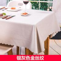 桌布防水防烫防油免洗布艺棉麻小清新茶几台布长方形餐厅餐桌布垫