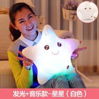 七彩音乐发光抱枕娃娃梦幻星星公仔创意夜光毛绒玩具生日礼物女生
