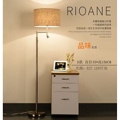 落地灯led北欧现代简约客厅卧室床头灯书房创意立式遥控台灯