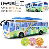 超大��T性音�吠婢哕�大巴士公交�玩具耐摔男孩�和�����玩具汽� 彩虹巴士(送�池)