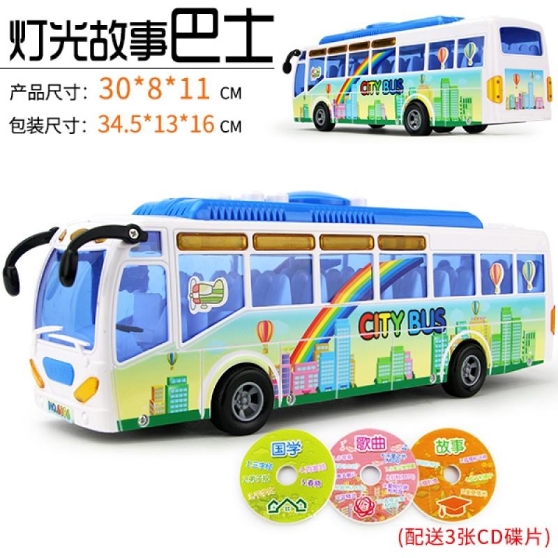 超大号惯性音乐玩具车大巴士公交车玩具耐摔男孩儿童宝宝玩具汽车 彩虹巴士(送电池)