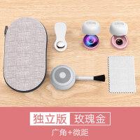 2018新款 广角手机镜头 三合一套装自拍补光灯安卓通用苹果微距镜头手机单反抖音美颜摄像头外置摄影