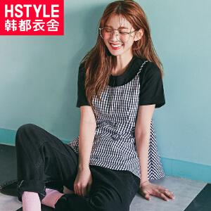 【99元3件】韩都衣舍2019夏新款女装版两件套格子圆领短袖衬衫女HO8979�S